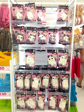 daiso end cap 2 copy